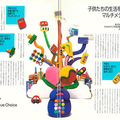 1996年_AT&T(広告)
