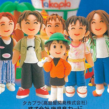 2002年_タカプラJCBカード 入会申込書